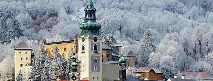 Образовательный тур по университетам Словакии