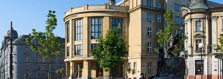 Университет Коменского, г. Братислава