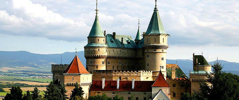 Курсы словацкого языка для получения ВНЖ