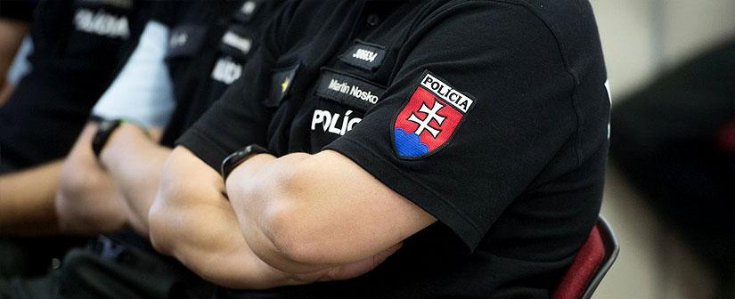 Адреса полиции по делам иностранцев в городах Словакии