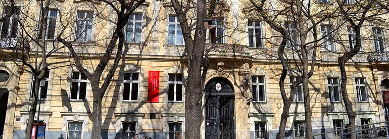 Братиславкая высшая школа изобразительных искусств, г. Братислава