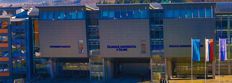 Жилинский университет, г. Жилина