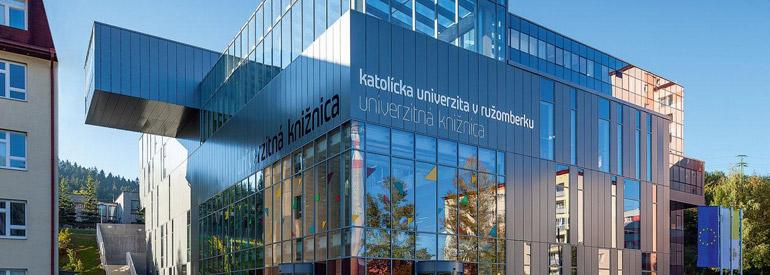 Католический университет, г. Ружомберок