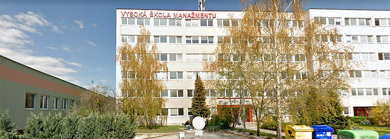 Университет менеджмента в Тренчине