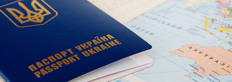 Открылся второй тур приема документов в вузы Словакии