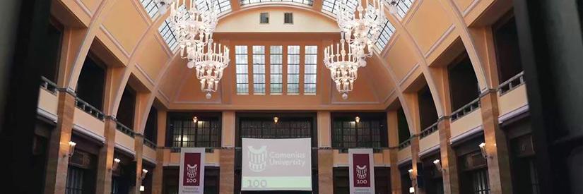Годовой курс при университете Коменского в Братиславе