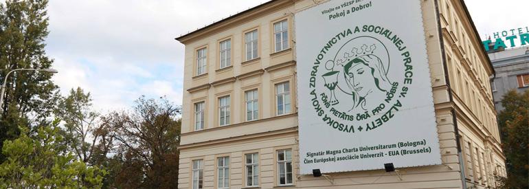 Университет здравоохранения и социальной работы Св. Елизаветы в Братиславе