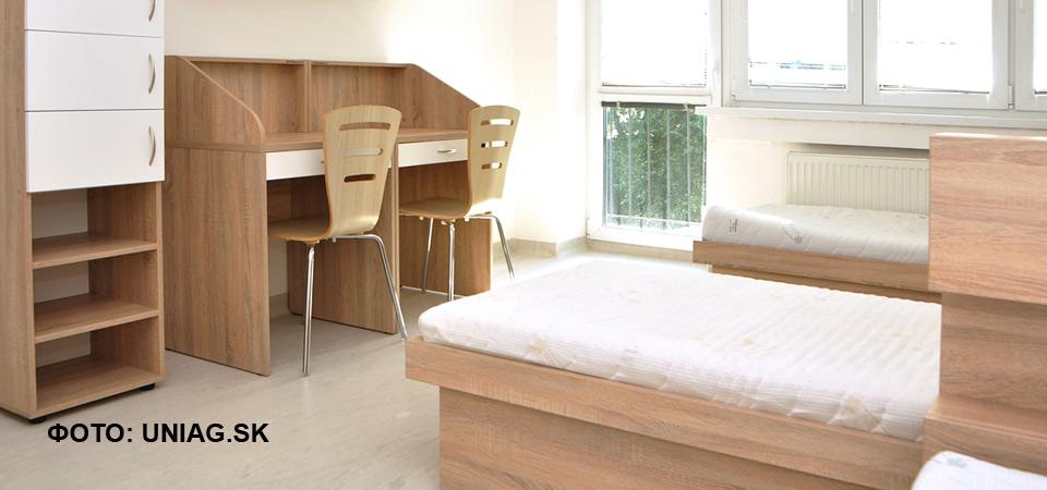 Комната общежития аграрного университета в Нитре